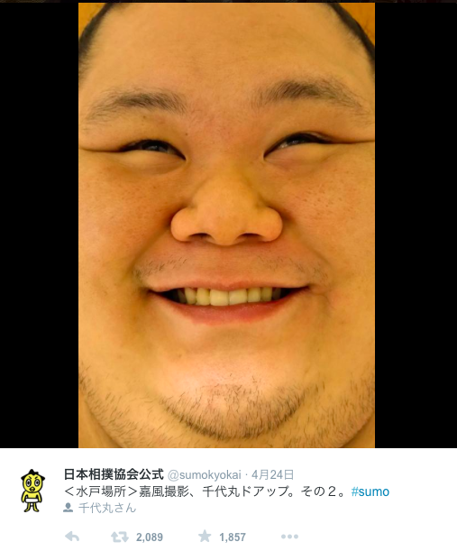 相撲協会 twitter